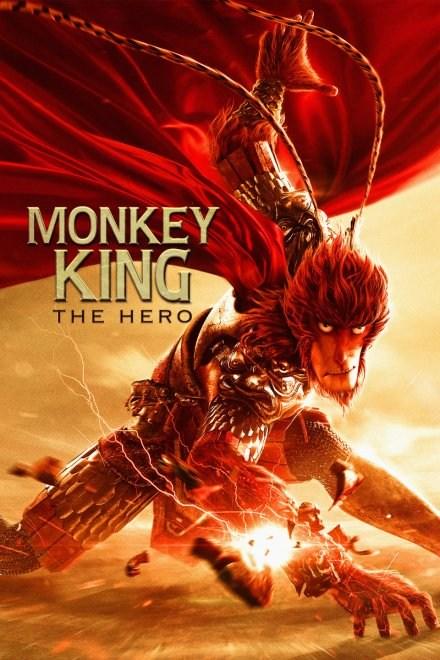 Monkey King: The Hero