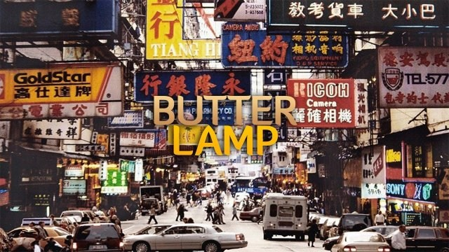 Butter Lamp