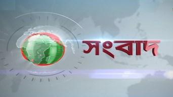 Bangladesh News 13 May