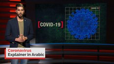 Coronavirus explained in Arabic