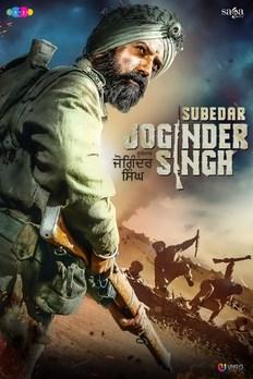Subedar Joginder Singh